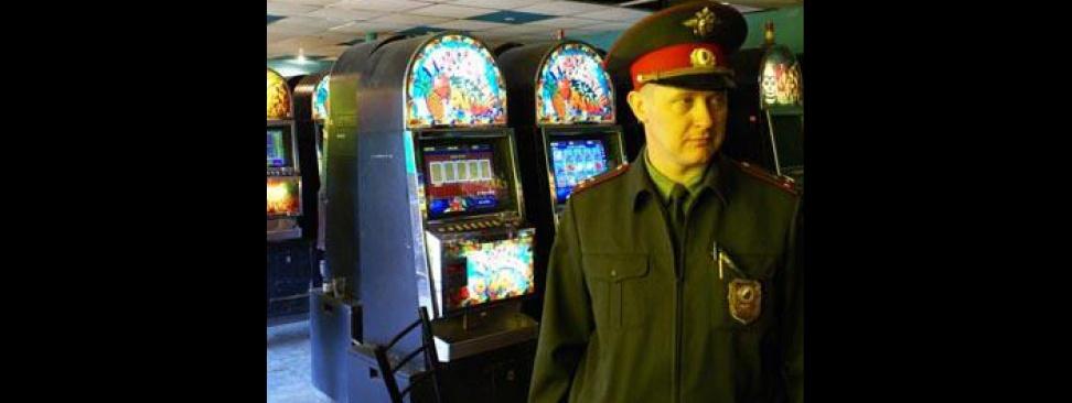 prokuratura-igrovih-kazino-ofitsialniy-sayt